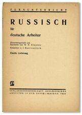 Klujewa RUSSISCH FUR DEUTSCHE ARBEITER 1932 [Correspondence school dictionary]