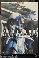 JAPAN Book Xenosaga EPISODE II Official Complete Guide