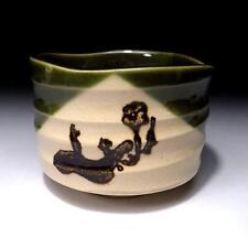 AQ2: Vintage Japanese Pottery Tea bowl, Oribe ware, Plum tree