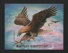 KYRGYZSTAN 1995 BIRDS (WHITE-TAILED SEA EAGLE) IMPERFORATE M/SHEET *VF MNH*