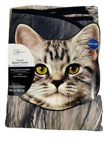 "Mainstays Cat Shaped Beach Towel NWT 58.5"" Wide CAT1"