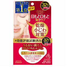 ☀ Kose Cosmeport Clear Turn Moist Charge Eye Zone Face Mask 32 Sheets Japan ☀