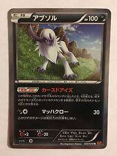 Pokemon Carte / Card Absol Rare Holo 034/078 R XY6 1ED