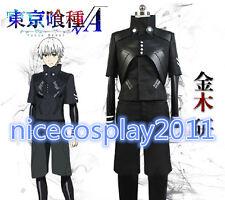 SALES Tokyo Ghoul 東京喰種トーキョーグール Ken Kaneki Eye Patch Battle Suit Cosplay Costume