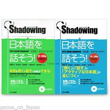 Shadowing Let's Speak Japanese Beginner Intermediate Advanced learn japanese