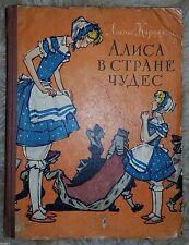 Antikes russisches Buch 1960 Lewis Carroll Alice im Wunderland Seltene Rarität