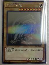 20AP-JP000 Japanese Blue Eyes White Dragon Holographic Parallel (Ghost) Rare