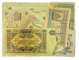 Rubles ₽ 1898 - 1918 Lot 8 South / Government Russia 🇷🇺 Imperial Banknotes #