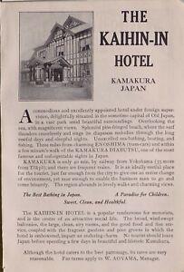 1914 Japan Japanisch Touristen Werbeanzeige Kaihin-In Hotel Kamakura Bathing