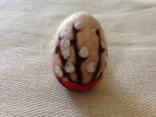 Needle Felted Easter egg. Easter decoration. pERFECT GIFT. - OOAK