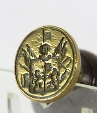 antique 19th C lacquer Seal wax Stamp, coat of arms Bruinier, military infantry
