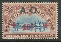 DEUTSCH OST AFRIKA BELGISCHE BESETZUNG 1918 MiNr. 37 von Belgisch-Kongo m Aufdr.