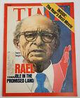 Time+Magazine+May+30+1977+Star+Wars+%21%21%21