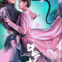 2021 Chinese Drama Soul Land DVD 1-40 Blu-ray Disc With English Subtitle