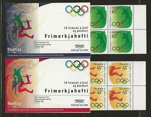 ICELAND Sc 826-27 NH issue of 1996 - 2 BOOKLETS - OLYMPICS