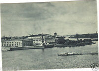 Russie - Cpsm - San Pietroburgo