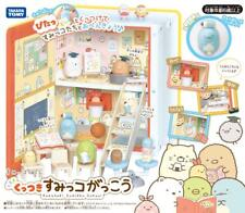 NEW San-X Sumikko gurashi Kuttsuki Doll House School Study Figure from Japan F/S