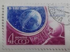 RUSSIA STAMP - 4 K