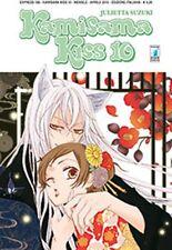 KAMISAMA KISS da 1 a 25 [di 25] completa ed. star comics manga