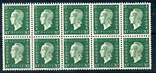 STAMP / TIMBRE FRANCE NEUF N° 688 ** BLOC DE 10 TIMBRES MARIANNE DE DULAC