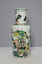 Chinese  Wu-Cai  Porcelain  Vase        M1288
