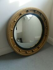 More details for mid 20th century georgian style plaster round convex mirror