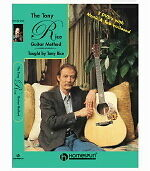 Tony Rice Guitar Method Two DVD Set