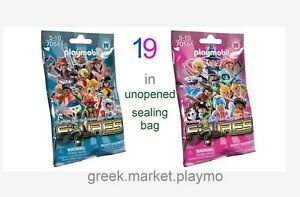 PLAYMOBIL 70565 70566 serie 19 NEW mystery figures UNOPENED SEALING BAG NO HOLES