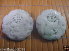 One pair of Pure natural jade hand-carved Chinese Dragon and phoenix Pendants