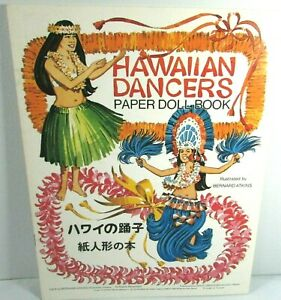 Vintage 1984 Paper Doll Book HAWAIIAN DANCERS 1st Edition Japanese & English