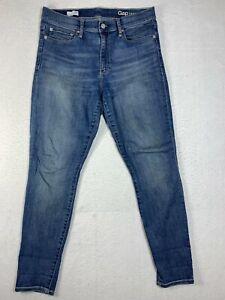 Gap 1969 True Skinny Jeans Womens 31S Short Blue Medium Wash Denim Stretch