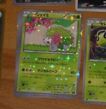 TCG POKEMON JAPANESE CARD HOLO PRISM CARTE 003/036 SHAYMIN CP5 JAPAN NM