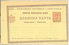 SERBIA Srbija Србија -  POSTAL STATIONERY CARD: Michel catalogue # P35 - ERROR