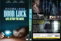 Door Lock (2018 Film) ~ All Region ~ Brand New & Factory Seal ~ Korean Movie