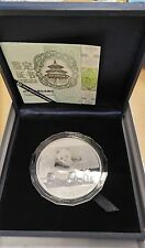 2014 China Silver Panda Proof 5 Oz .999 Silver Coin BOX and COA