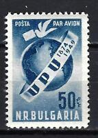 Bulgaria 1949 POSTA AEREA 75è compleanno. UPU Yvert n° 58 nuovo 1° scelta
