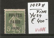 FRANCE @  1920   Yv 244  MLHL*  € 400.00 # V1885
