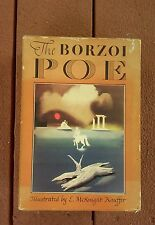The BORZOI POE * Complete Poems & Stories of EDGAR ALLEN POE Vol I & II