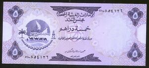 Unaited Arab Emirates 5 Dirhams (1973) Pick 2 VF+