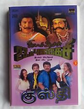 IMSAI ARASAN 23RD PULIKESI / KHUSTHI 2 X TAMIL MOVIES ,2 IN 1 DVD,USED,VERY GOOD