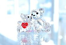 Swarovski Kris Bear You're the Best Parent and Child Duo 5427994 Brand New Box