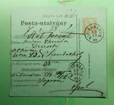 DR WHO 1974 AUSTRIA/HUNGARY POSTAL ORDER KIS KOMAROM  g43058