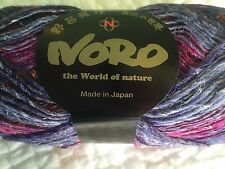 Noro Silk Garden Sock Knitting Yarn #423 Browns, Magenta, Purple