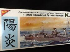 IJN Destroyer KAGERO  1/200 Nichimo