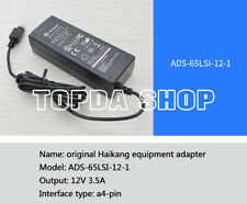 1PC ADS-65LSI-12-1 4-pin 12V 3.5A Indoor monitoring power adapter