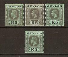 (J) Ceylon 1912-25 GV 5R SG317/shades Mint (4v)