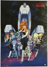 Gall Force Eternal Story Japanese B2 Promo Movie Poster 1986 Hideki Kakinuma