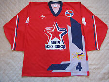 ALL-STAR GAME 2003 - Russian Hockey Jersey #4 Yudin 2XL
