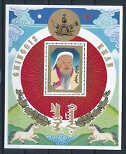 [G64987] Mongolia good Sheet MNH Very Fine