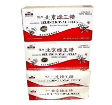 3 BOXES BEIJING ROYAL JELLY EXTRA STRENGTH 90 BOTTLES ROYAL KING BRAND